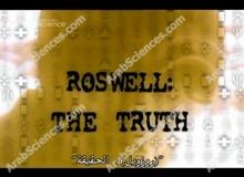 روزويل : الحقيقة
