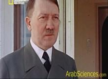 أسرار التاريخ : هتلر