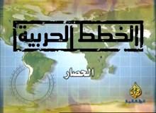 الخطط الحربية : الحصار