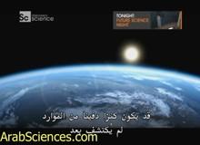 رحلة العلوم : تعدين القمر