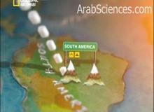 وجهات متطرفة : جنوب أمريكا