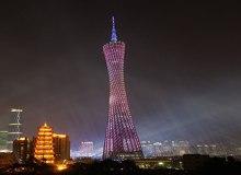 هياكل عملاقة : برج كانتون
