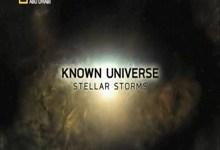 صورة الكون المعجـز : العواصف النجمية