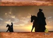 تاريخ الفروسية
