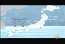 اليابان عند مطلع الشمس : الجزء 2