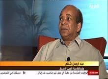 الذاكرة السياسية : عبد الرحمن شلقم