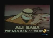 العرب الأشرار