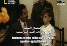 صورة مسجون في الغربة : عراق صدام