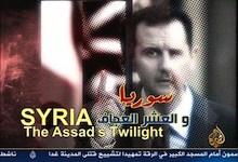 صورة سوريا و السنوات العشر العجاف
