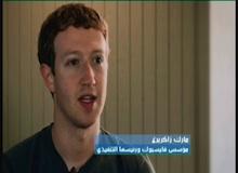 وثائقي : فيسبوك