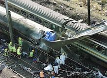 كارثة محطة بادينغتون للسكك الحديدية