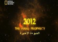 دراسات عن نهاية العالم : النبوءة الاخيره 2012