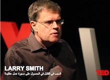 لماذا نفشل في الحصول على مسيرة عمل عظيمة ؟ محاضرة TED عربي