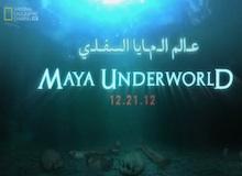 دراسات عن نهاية العالم : عالم المايا السفلي