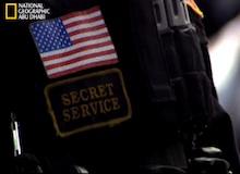 ملفات اجهزة الاستخبارات السرية – تزوير العملات
