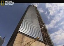 أطول أبراج العالم : برج شانغهاي