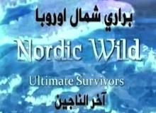 براري شمال أوروبا : آخر الناجين