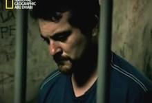 صورة مسجون في الغربة : تهريب مبتكر