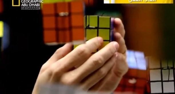 وثائقي ألعاب العقل قوة الإقناع