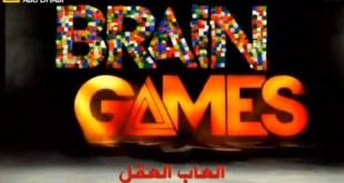 ألعاب العقل : لعبة الخزعبلات
