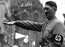 عملية فالكيري - محاولة اغتيال هتلر