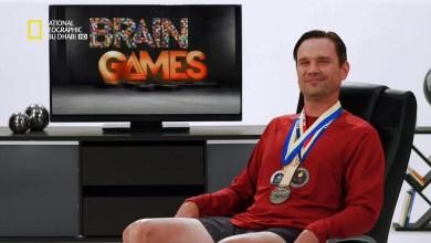 ألعاب العقل HD : من هو الفائز