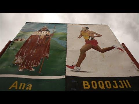 إرث بيكيلا - الجزيرة الوثائقية