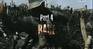 أبُكاليبس : الحرب العالمية الأولى ح4 : الغضب العارم