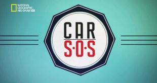 وحدة إنقاذ السيارات : الكوزوورث في أزمة