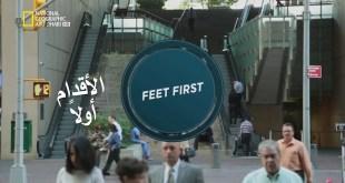 السيطرة على الحشد HD : الأقدام أولاً