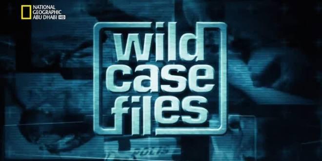 ملفات القضية البرية HD : كروغر القتلة