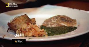 رحلة لي تشان عبر الأطعمة العالمية HD : مصر