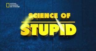 علم البسطاء HD : سلسلة 2 حلقة 2