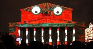 مقتطف - دائرة الضوء : مهرجان موسكو