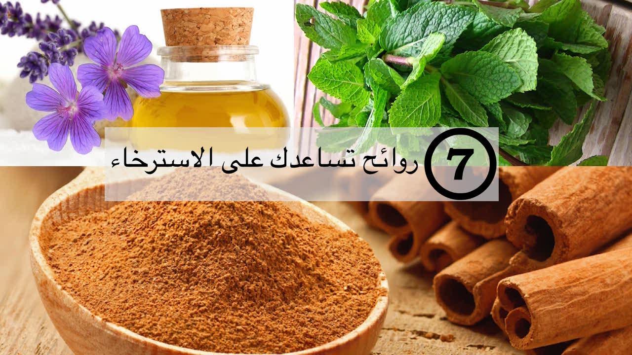 مقال - 7 روائح تساعدك على الاسترخاء - موقع علوم العرب