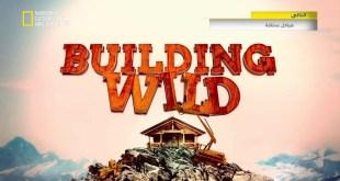 البناء في البرية HD : كوخ الغزلان ديرتي دازن