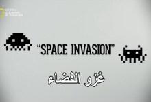 صورة الصورة الكاملة مع كال بين HD : غزو الفضاء