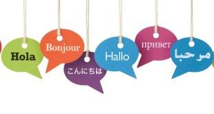 مقتطف - فوائد التحدث بأكثر من لغة؟