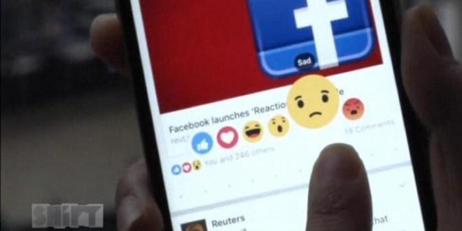 مقال - لماذا لا يجب نشر هذه الأشياء على فيسبوك ؟