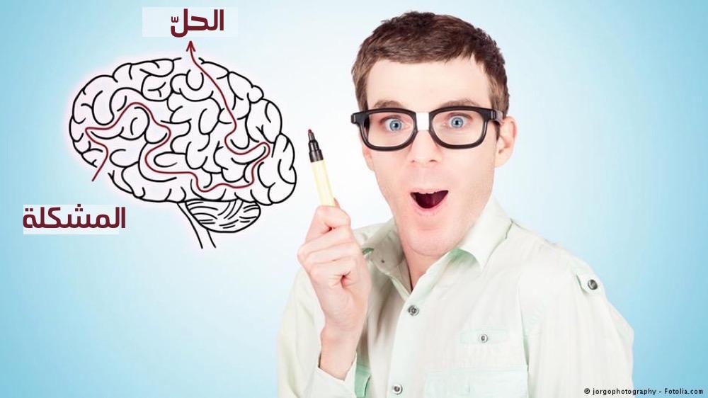 مقال - احذر! هذه الأشياء تقتل الذكاء - موقع علوم العرب