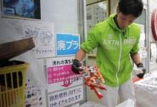 """صورة مقتطف : """"كاميكاتسو """"مدينة يابانية خالية من النفايات"""