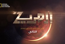 صورة المريخ ح1 HD : العالم الجديد