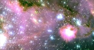 مترجم - الكون موسم 1 ح9 : المجرات الغريبة