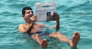 مقتطف - لماذا نطفوا بسهولة في البحر الميت ؟