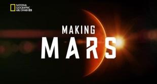 المريخ ح7 HD : الحلقة الأخيرة