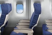 صورة مقال – لماذا لا يمكن رفع ذراع المقعد الواقع على طول الممر بالطائرة؟