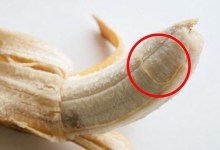 صورة مقال – لهذه الأسباب لا تزيلوا خيوط الموز!