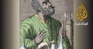 العصر الذهبي للعلوم – 5 الكيمياء