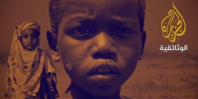 الصومال .. ذاكرة الجوع