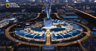 هياكل عملاقة - أستانة : مدينة المستقبل